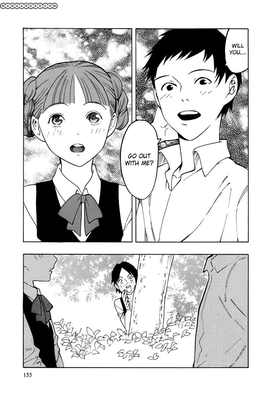 Neet Onna to Shougaku 2-nensei 6 Page 2