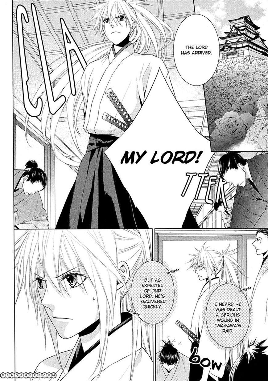 Sengoku Blood - Bara no Keiyaku 2 Page 2