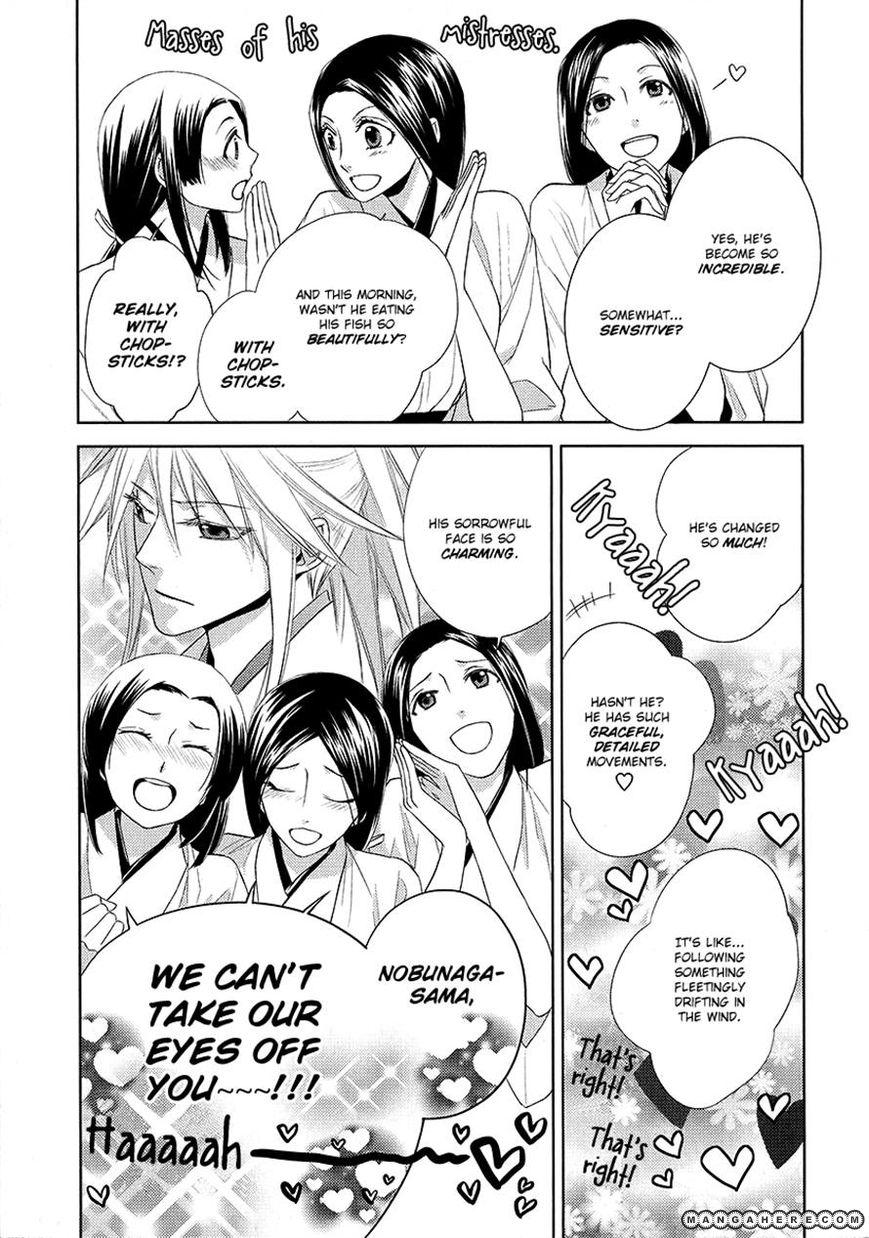 Sengoku Blood - Bara no Keiyaku 3 Page 3