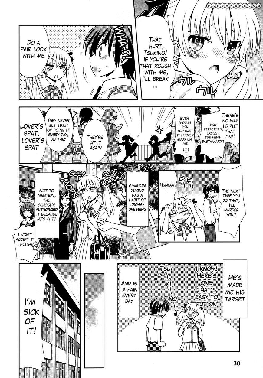 Amahara-kun Plus 1 Page 4
