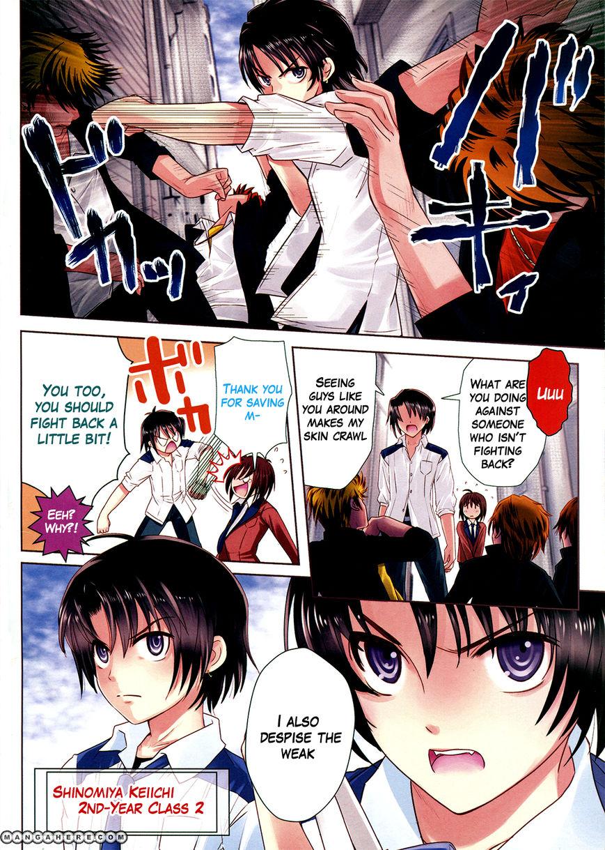 Amahara-kun Plus 2 Page 2