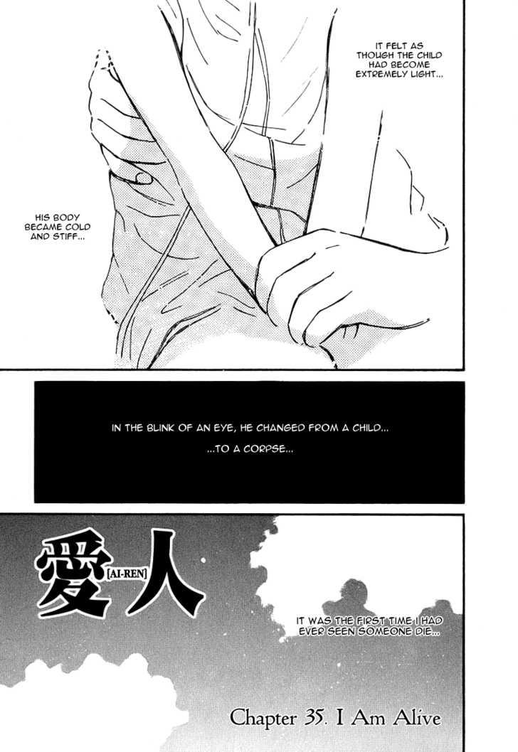 Ai-Ren 35 Page 1