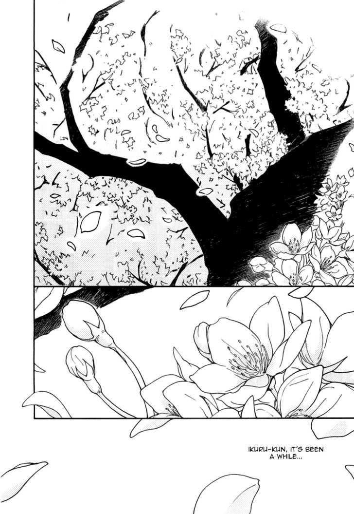 Ai-Ren 43 Page 2