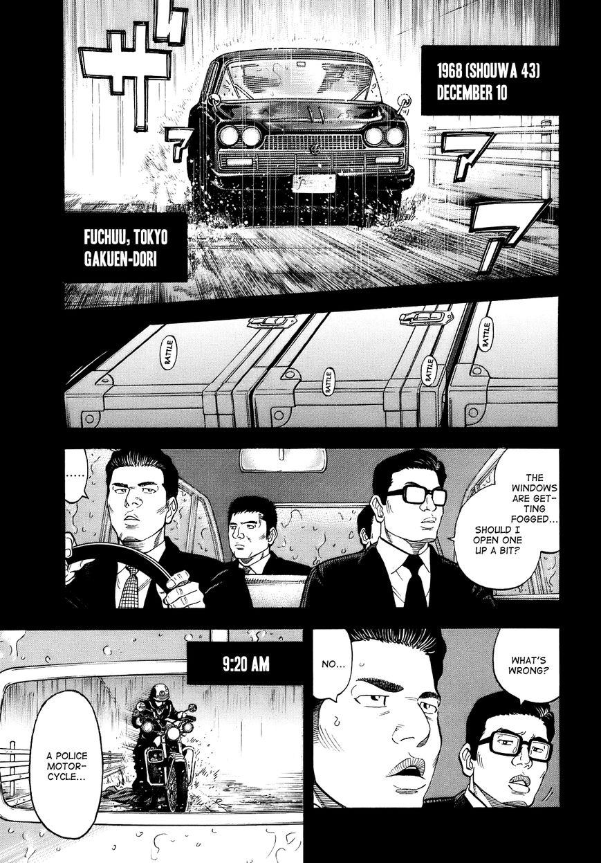 Montage (WATANABE Jun) 2 Page 1