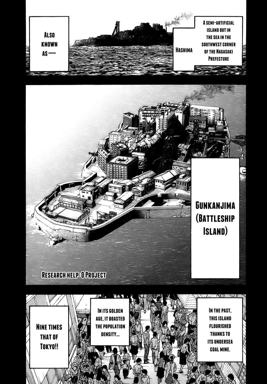Montage (WATANABE Jun) 4 Page 1