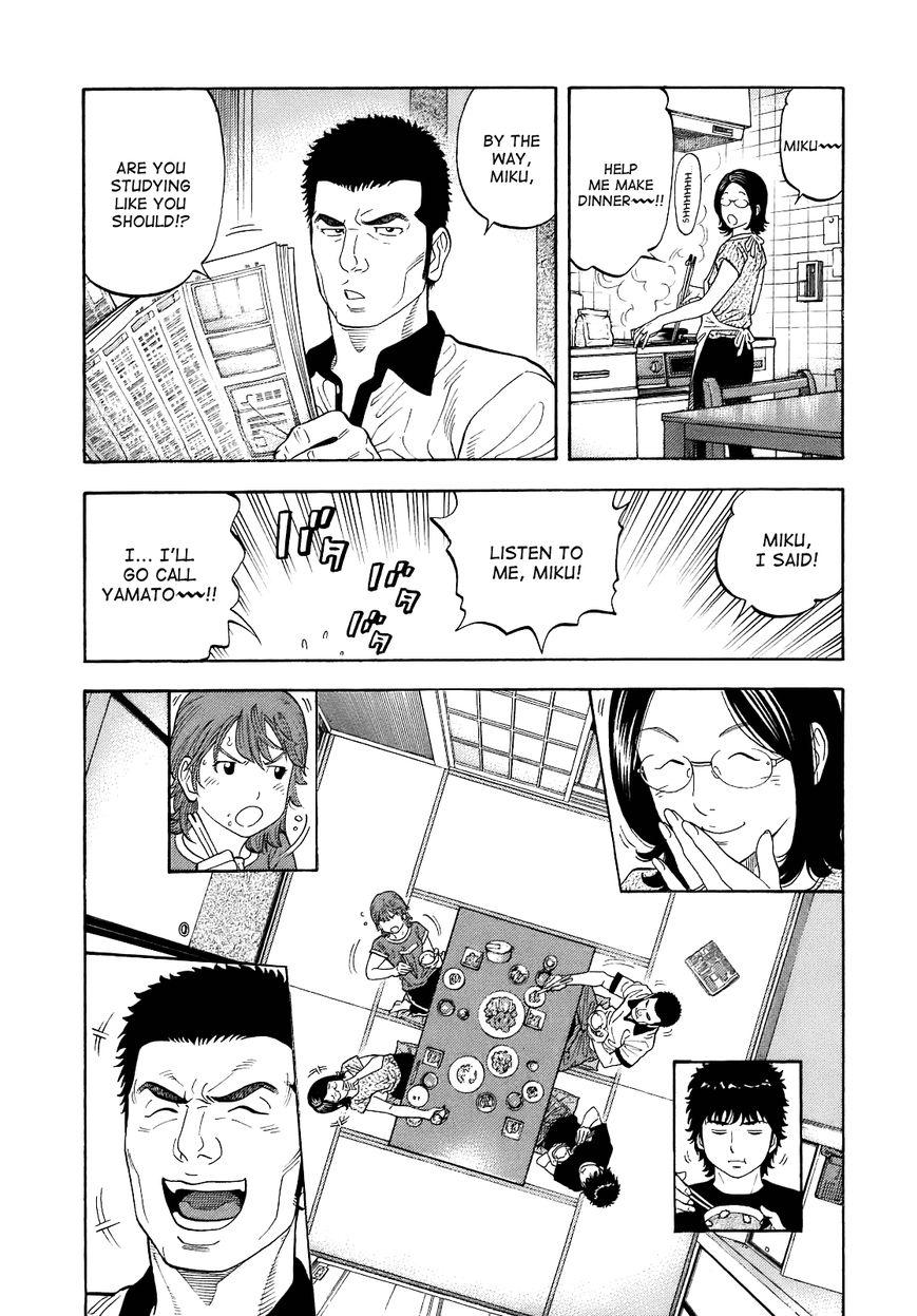 Montage (WATANABE Jun) 5 Page 1