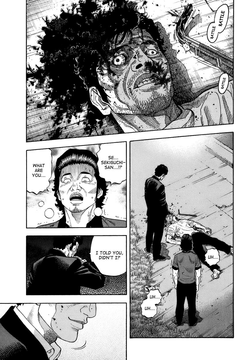 Montage (WATANABE Jun) 7 Page 1