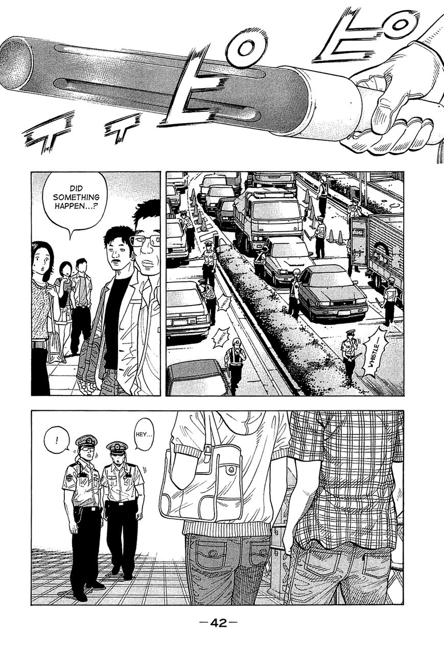 Montage (WATANABE Jun) 11 Page 2