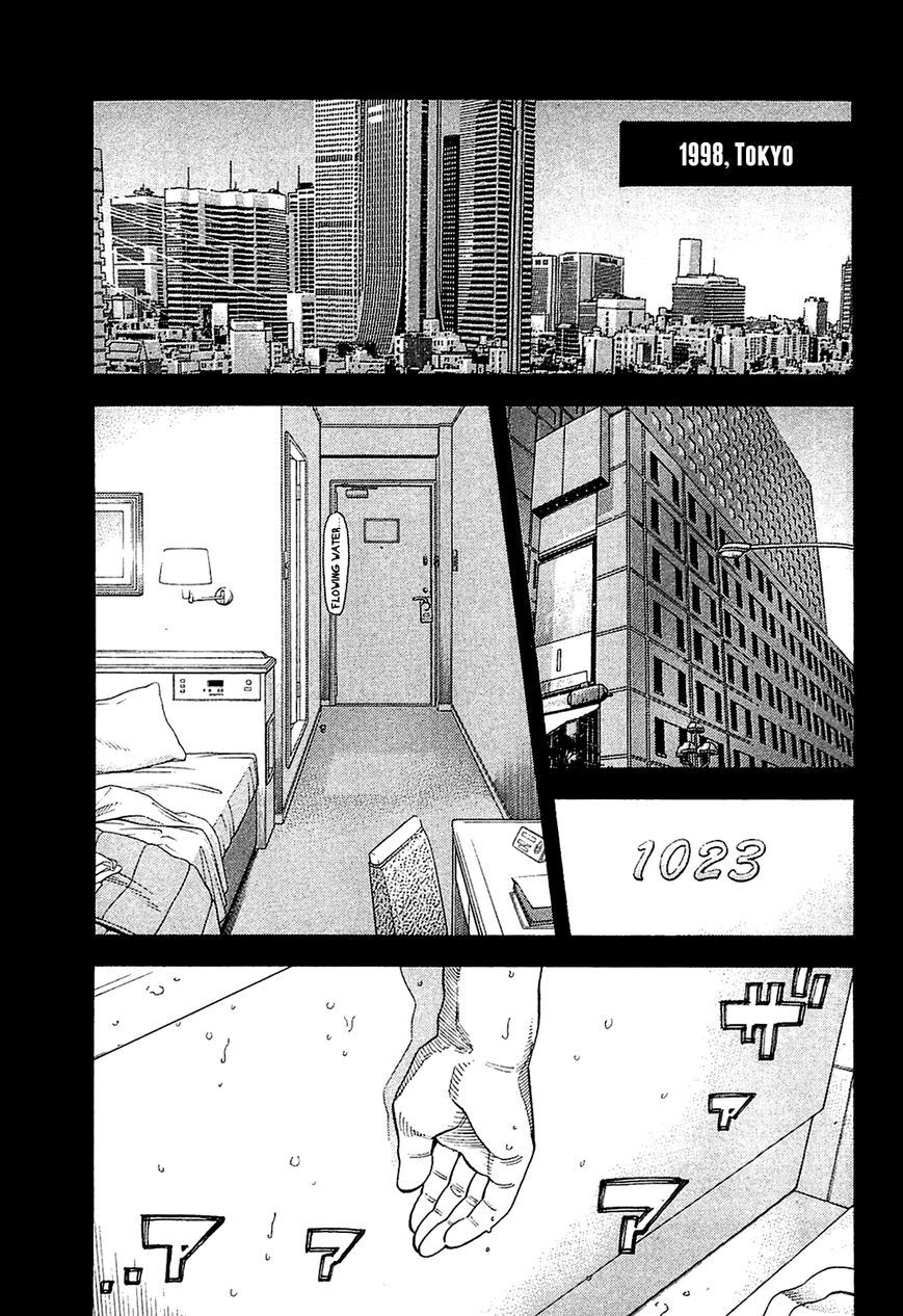Montage (WATANABE Jun) 14 Page 1
