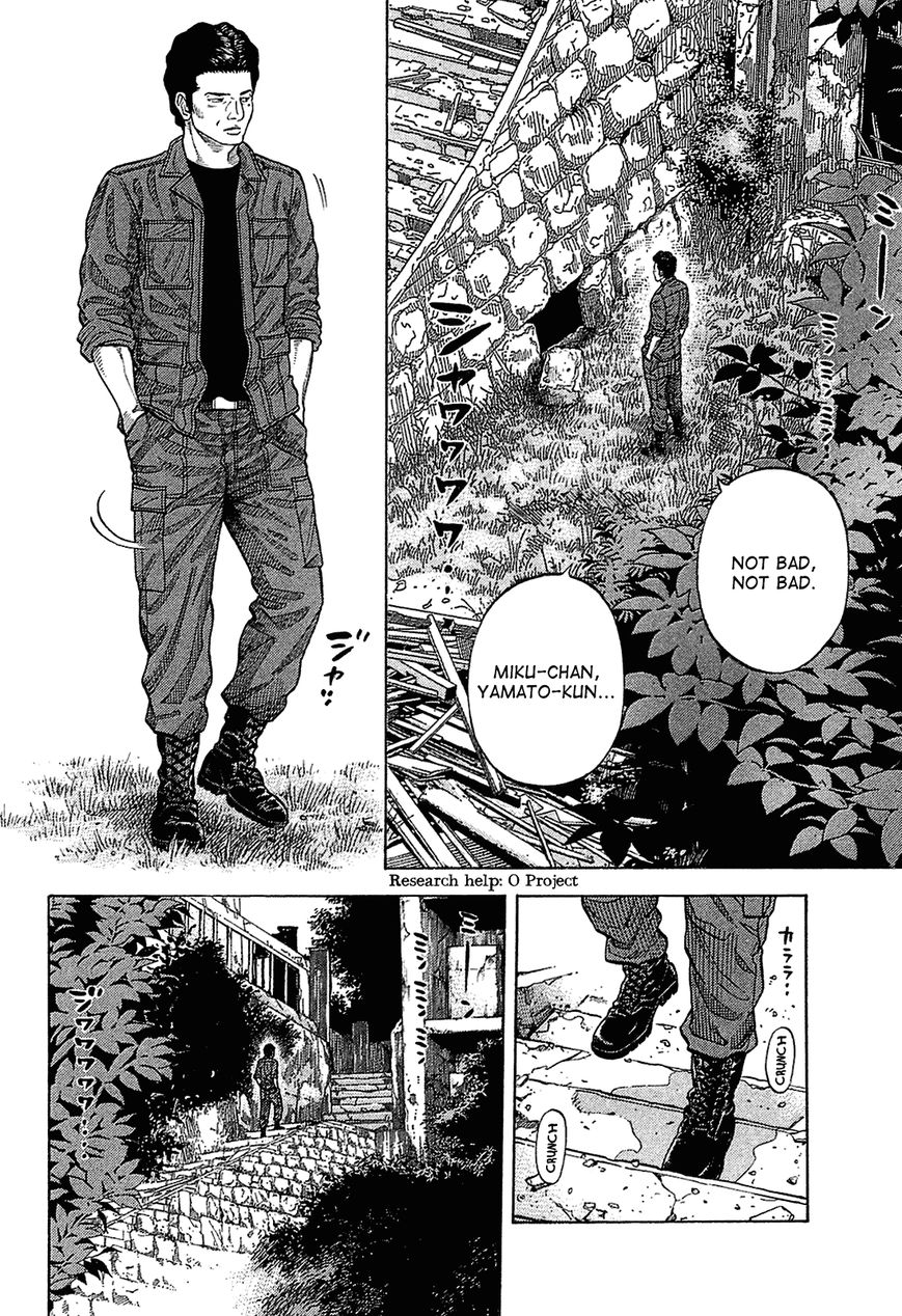 Montage (WATANABE Jun) 17 Page 2