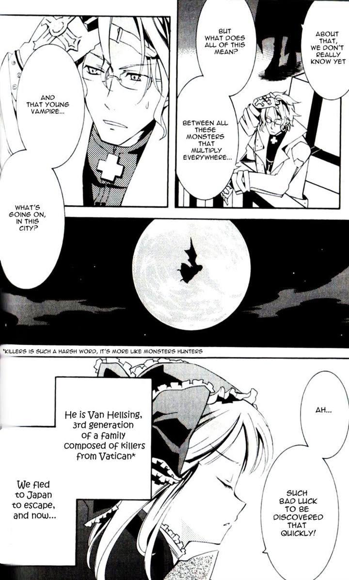 Princess Nightmare 2 Page 4