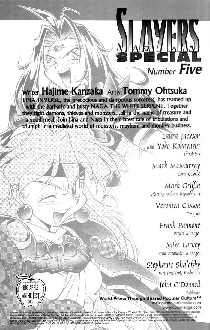 Slayers Special 5 Page 2
