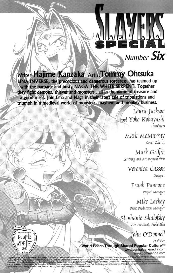 Slayers Special 6 Page 2