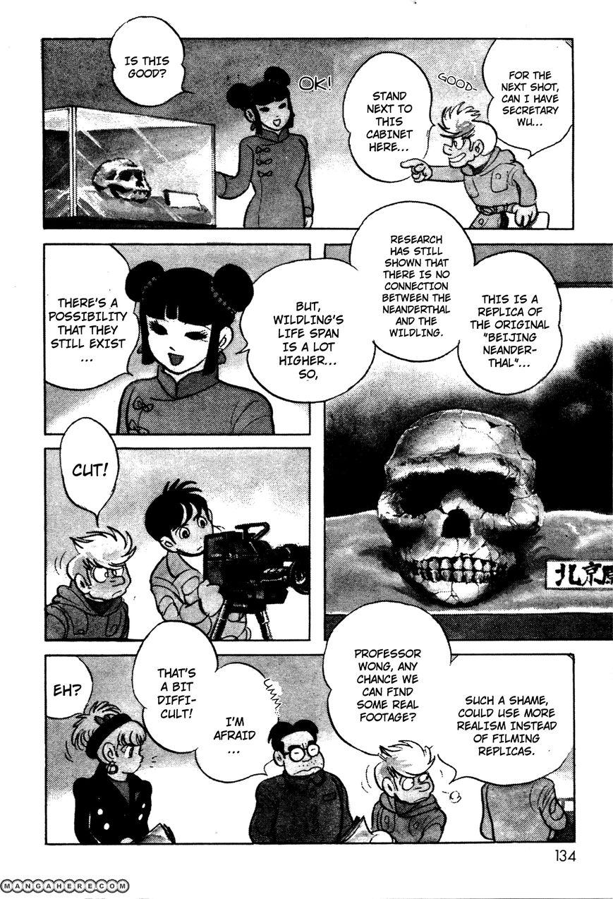 Kamen Rider Black 6 Page 3
