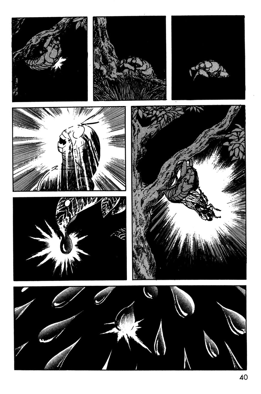 Kamen Rider Black 12 Page 2