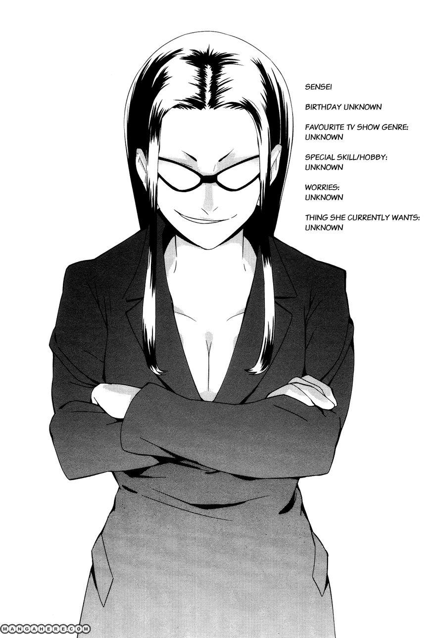 Sekai Seifuku Sekirara Jogakkan 7 Page 1