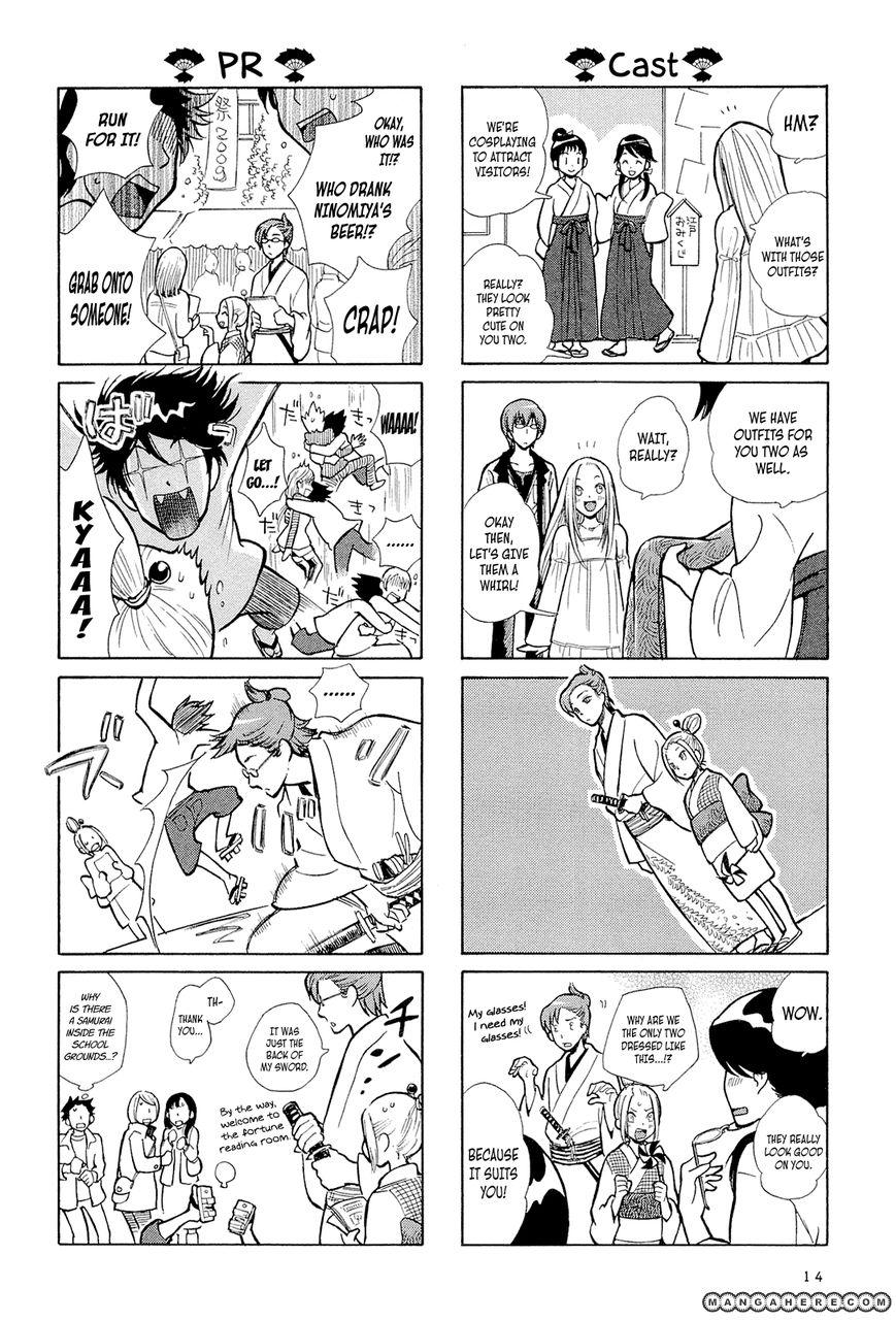 Dekoboko Girlish 1 Page 2