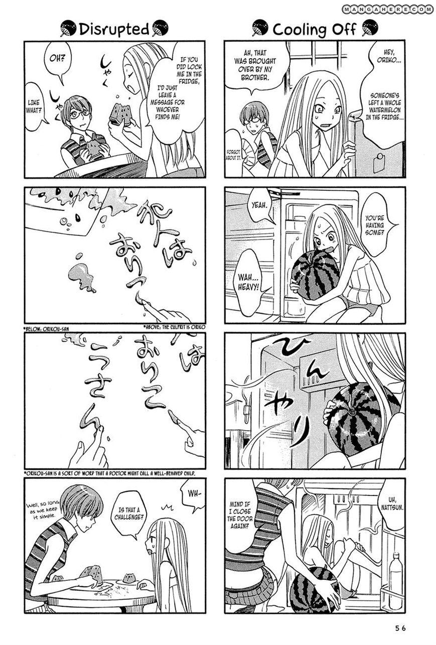 Dekoboko Girlish 6 Page 2