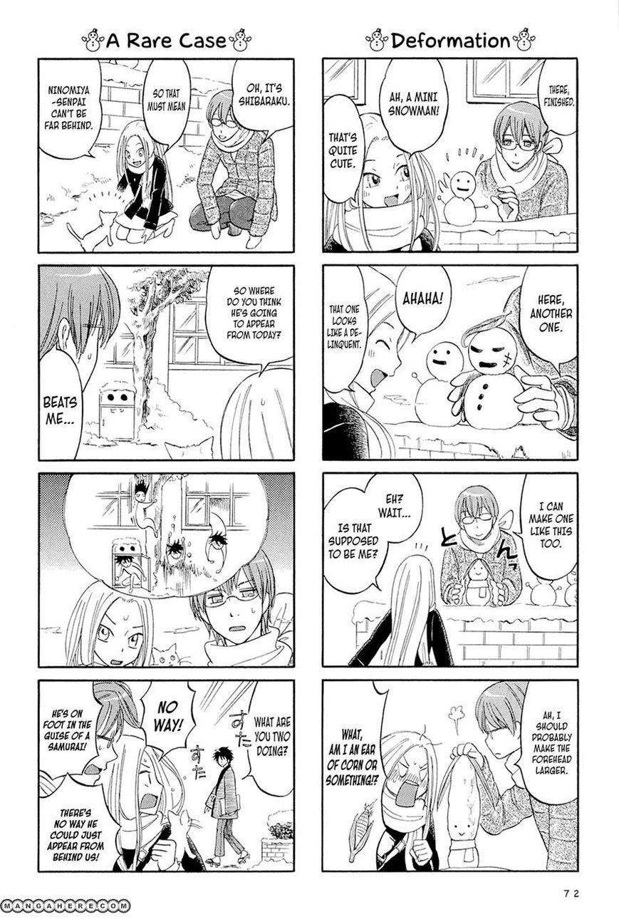 Dekoboko Girlish 8 Page 2