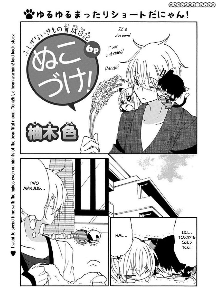Nukoduke! 8 Page 2