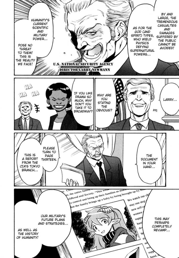Scape-God 2 Page 2