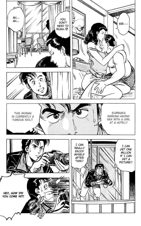 Tenshi no Okurimono 3 Page 3
