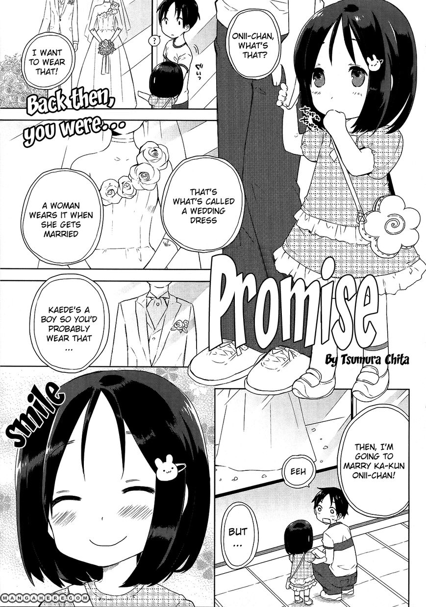 Promise (TSUMURA Chita) 1 Page 1