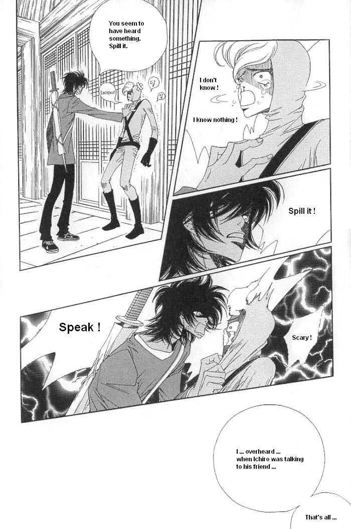 Prince of Destruction 0.1 Page 2