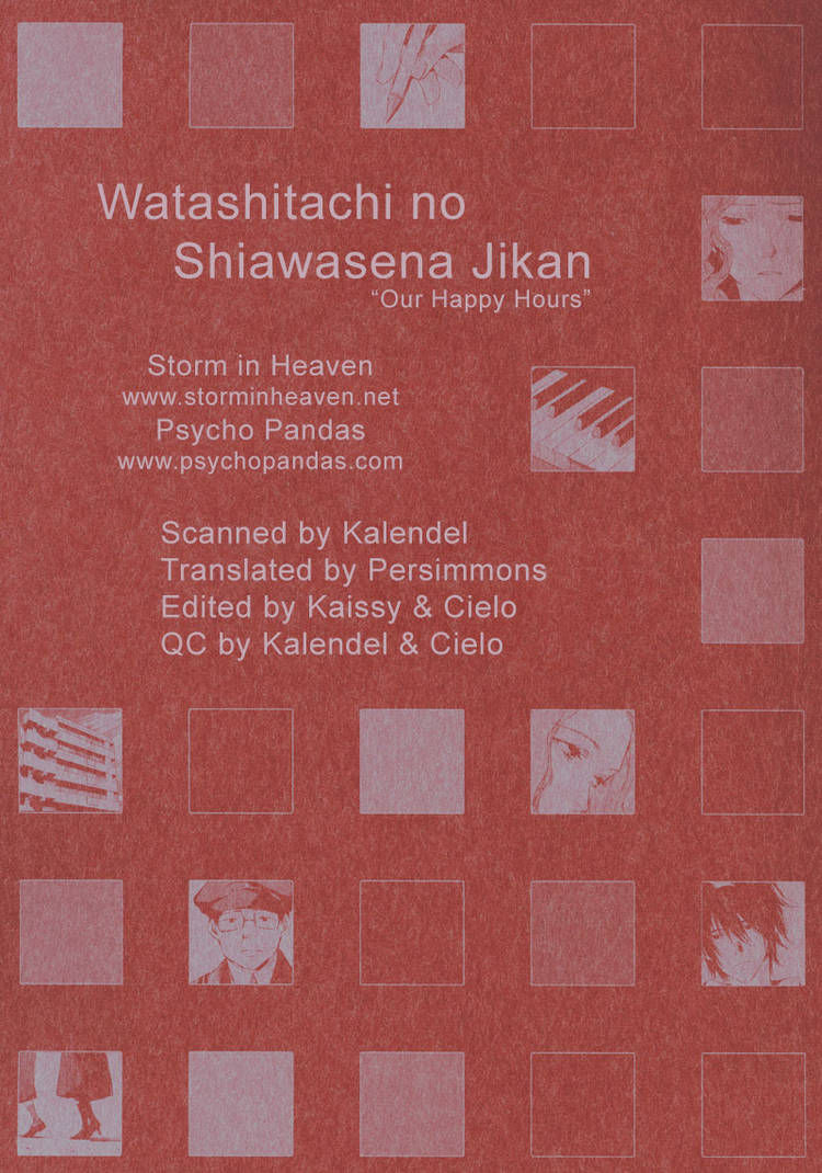 Watashitachi no Shiawase na Jikan 1 Page 2