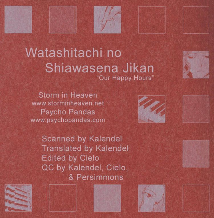 Watashitachi no Shiawase na Jikan 2 Page 1