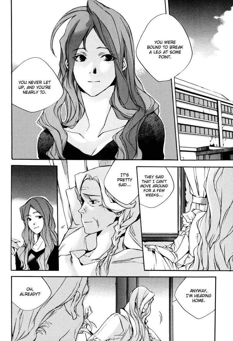 Watashitachi no Shiawase na Jikan 3 Page 3