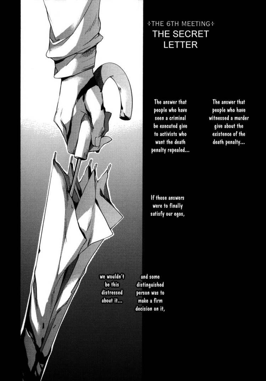 Watashitachi no Shiawase na Jikan 6 Page 2