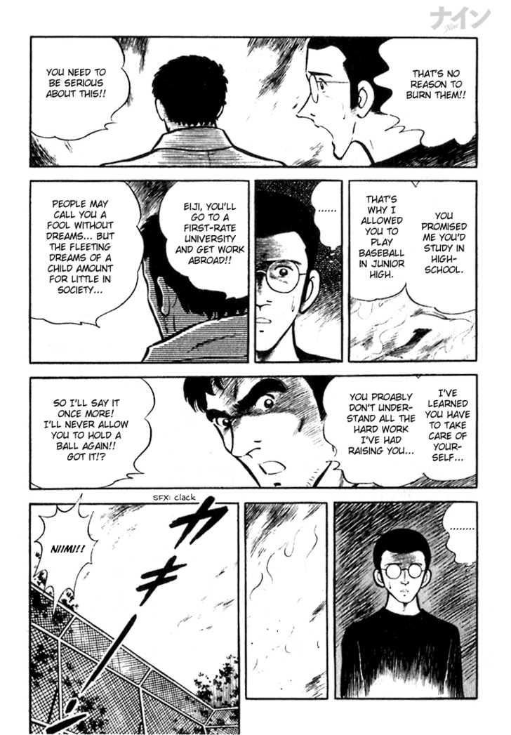 Nine 1.2 Page 1