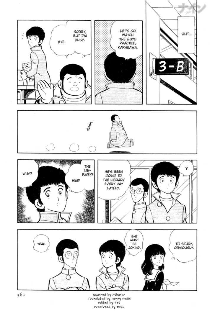 Nine 26 Page 4