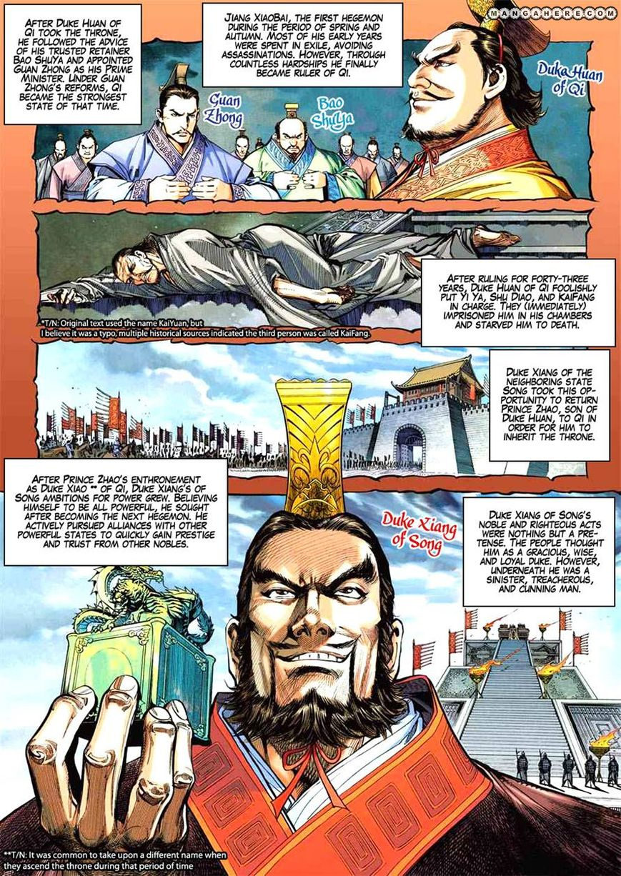 Heroes of the Spring and Autumn 5 Page 2