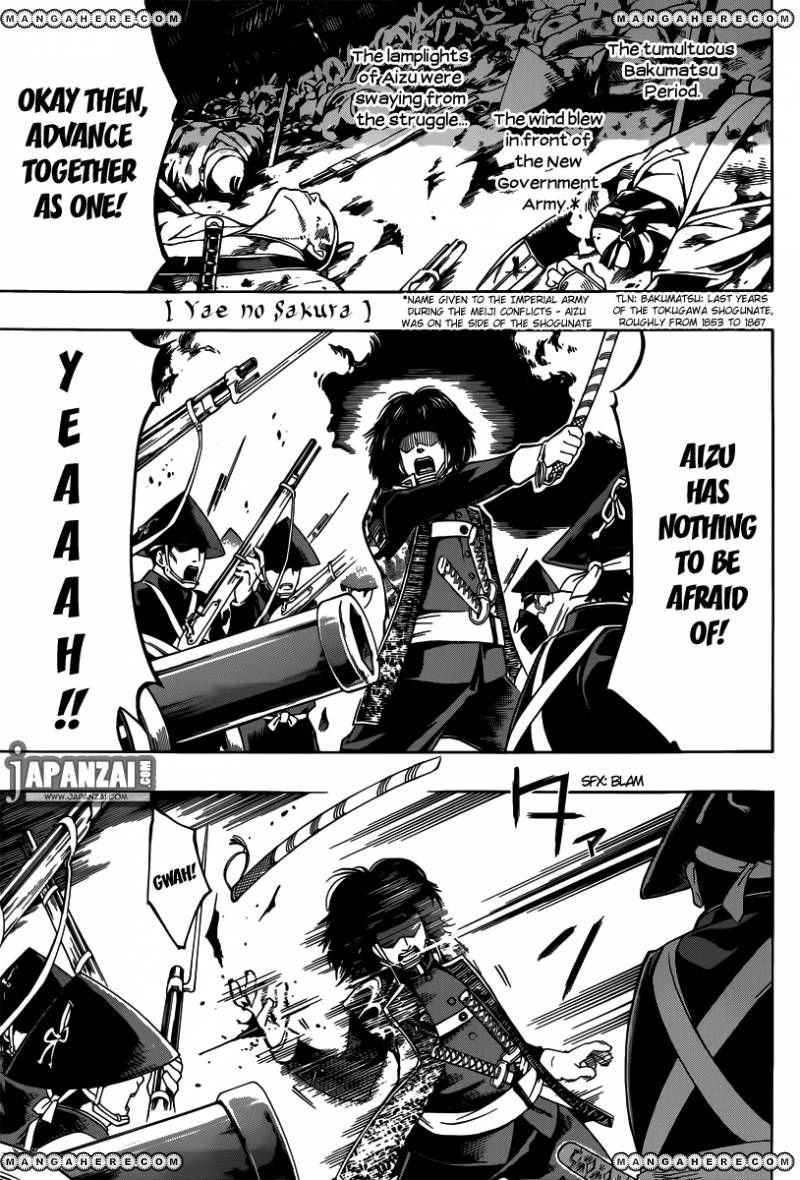Yae no Sakura 1 Page 4