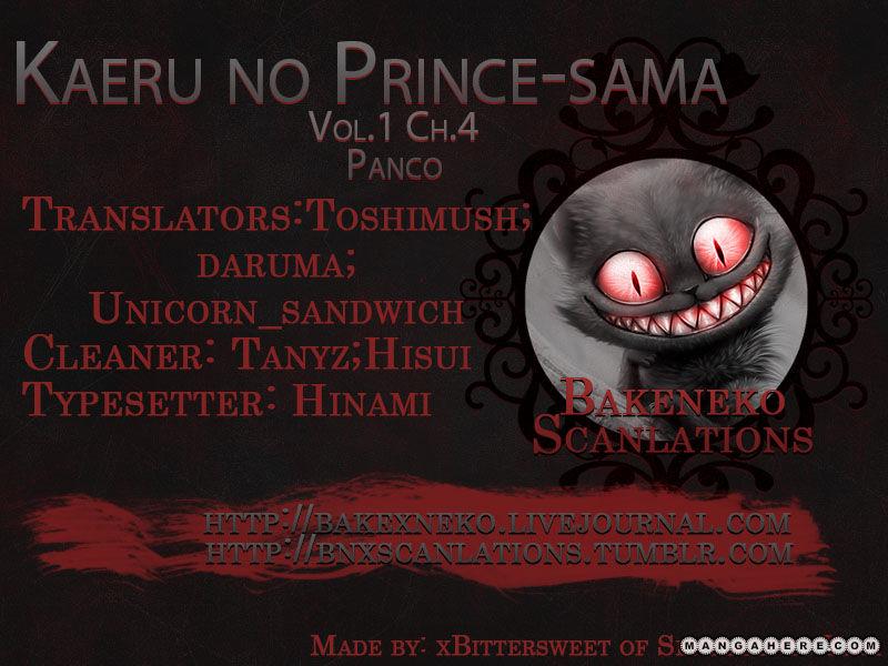 Kaeru no Prince-sama 4 Page 1
