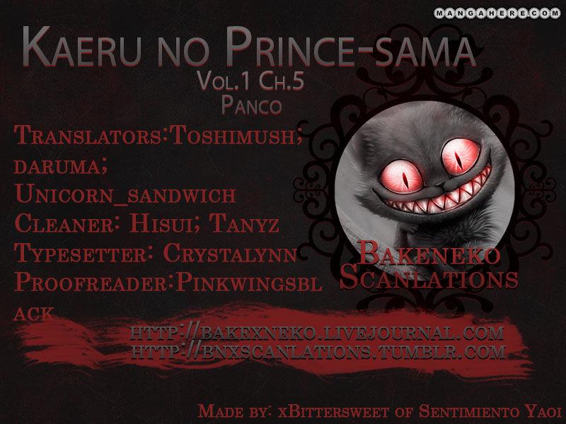 Kaeru no Prince-sama 5 Page 1