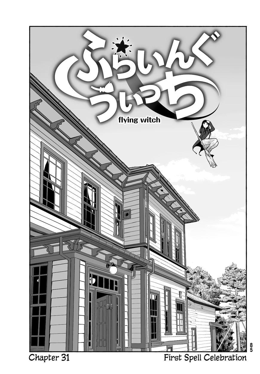 Flying Witch (ISHIZUKA Chihiro) 31 Page 1