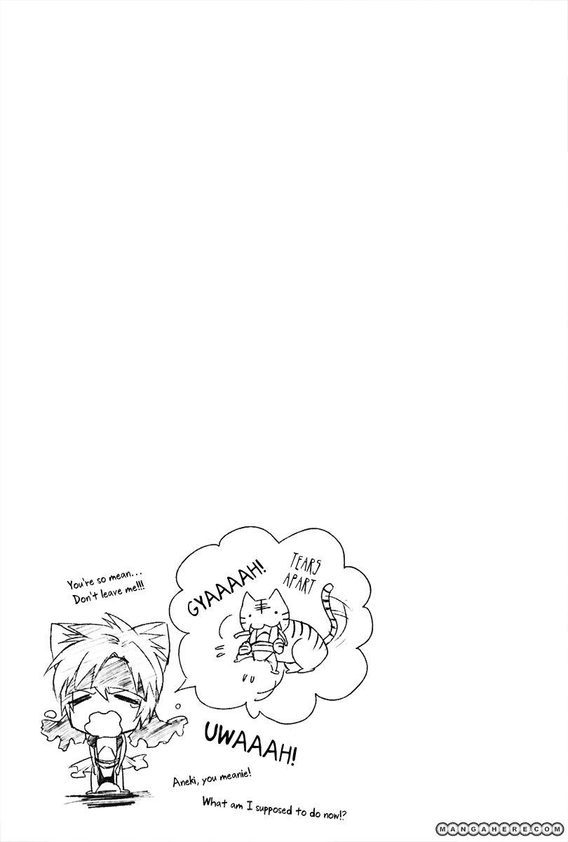 Juuza Engi - Engetsu Sangokuden 2 Page 2