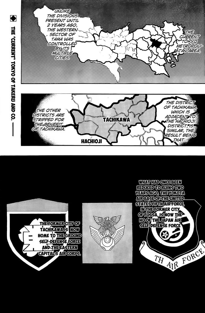 Shirayukihime to 7-nin no Shuujin 10 Page 1