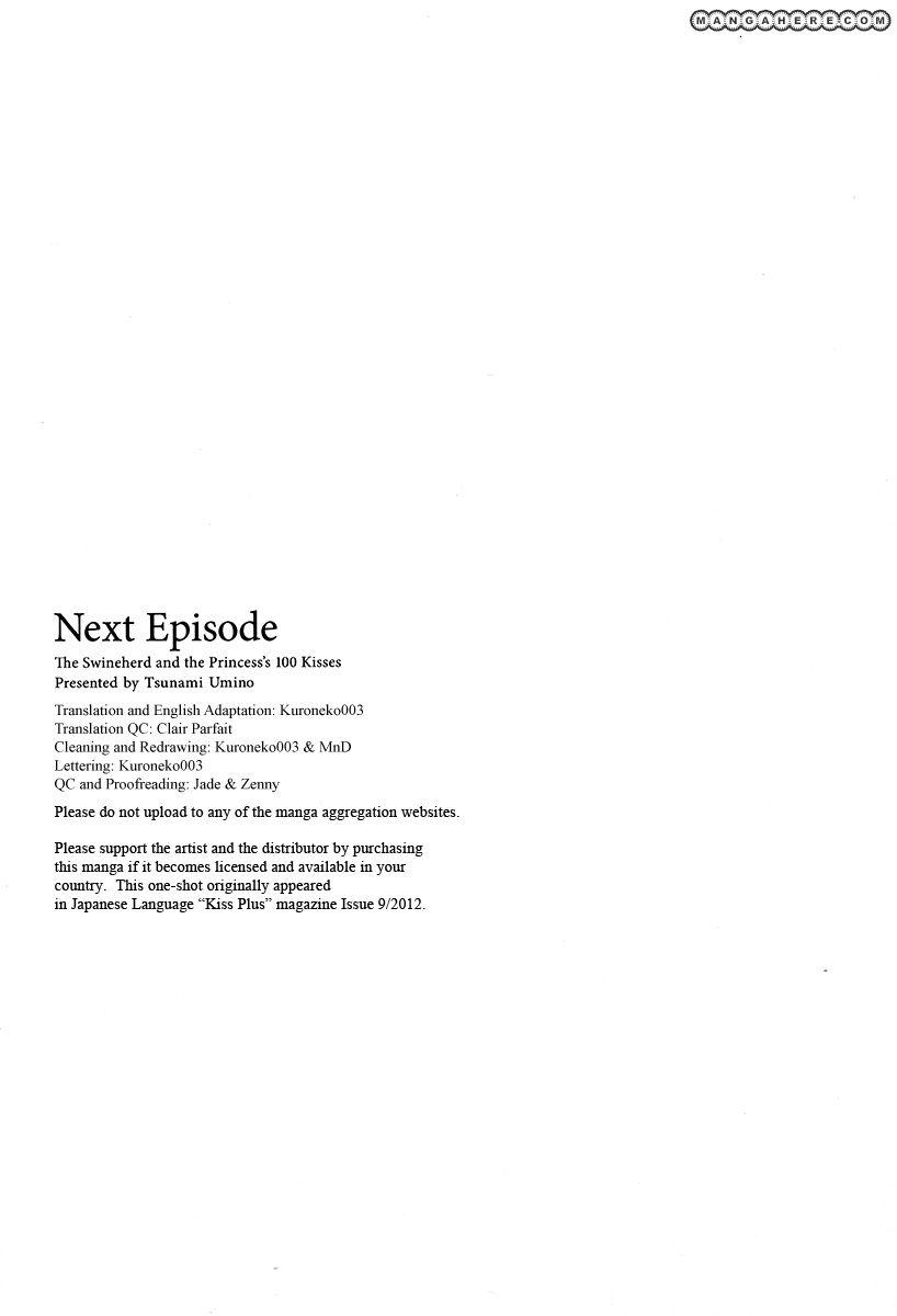 Butakai Ouji to 100 Kai no Kiss 2 Page 1