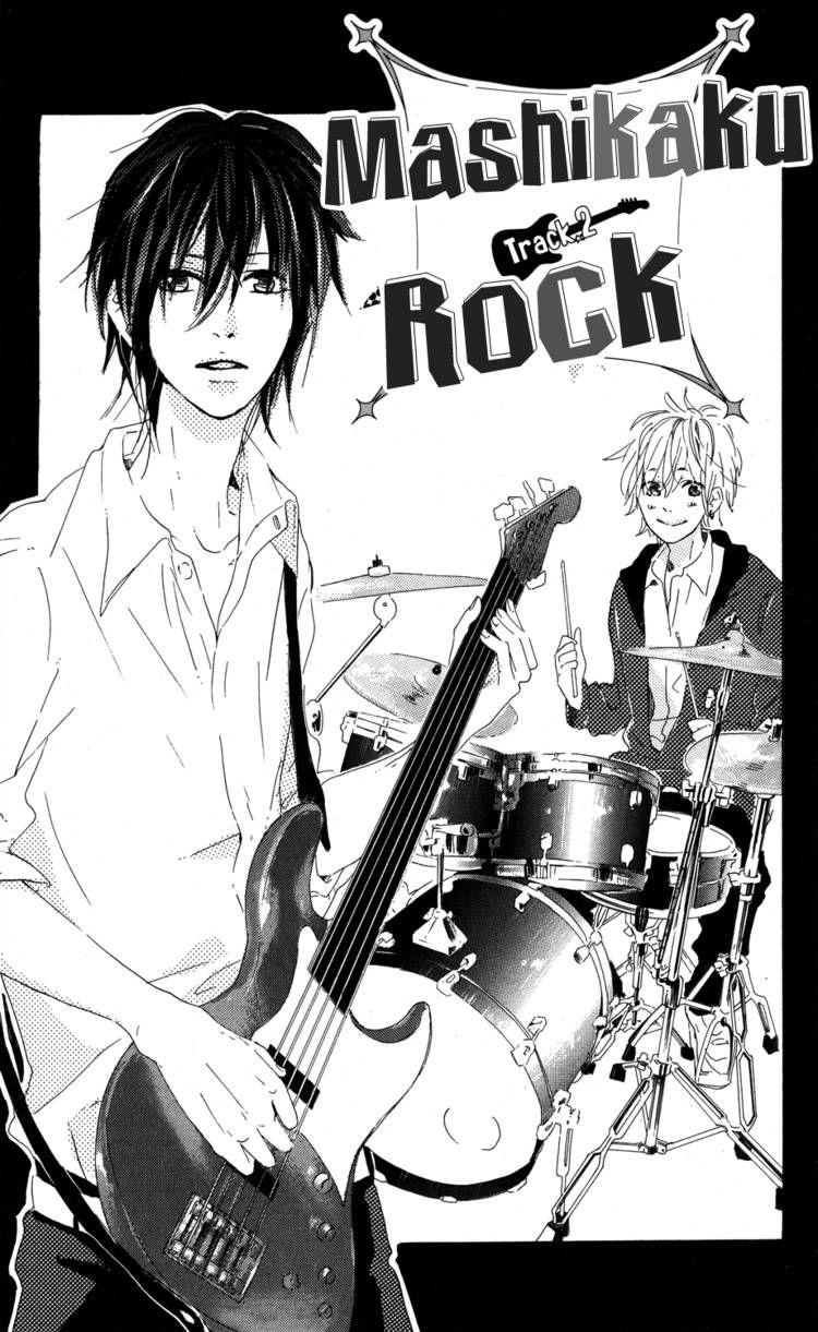Mashikaku Rock 2 Page 3