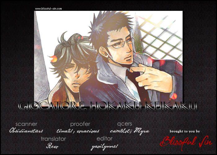 Giocatore, Hokaku Keikaku 6 Page 1