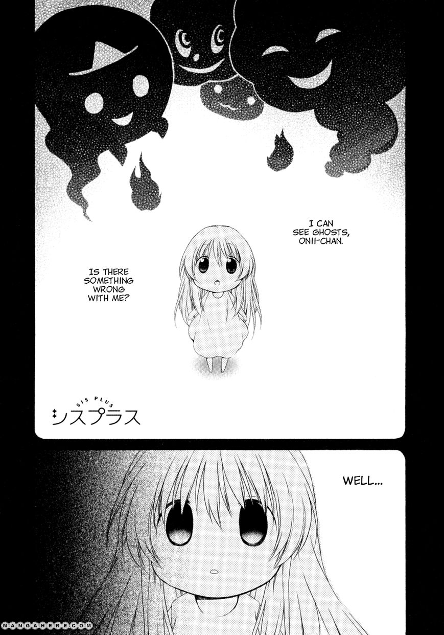 Sis Plus 3 Page 3