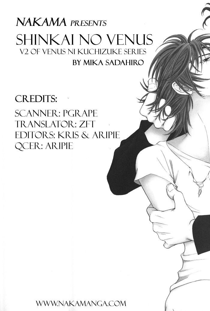 Shinkai no Venus 1 Page 3