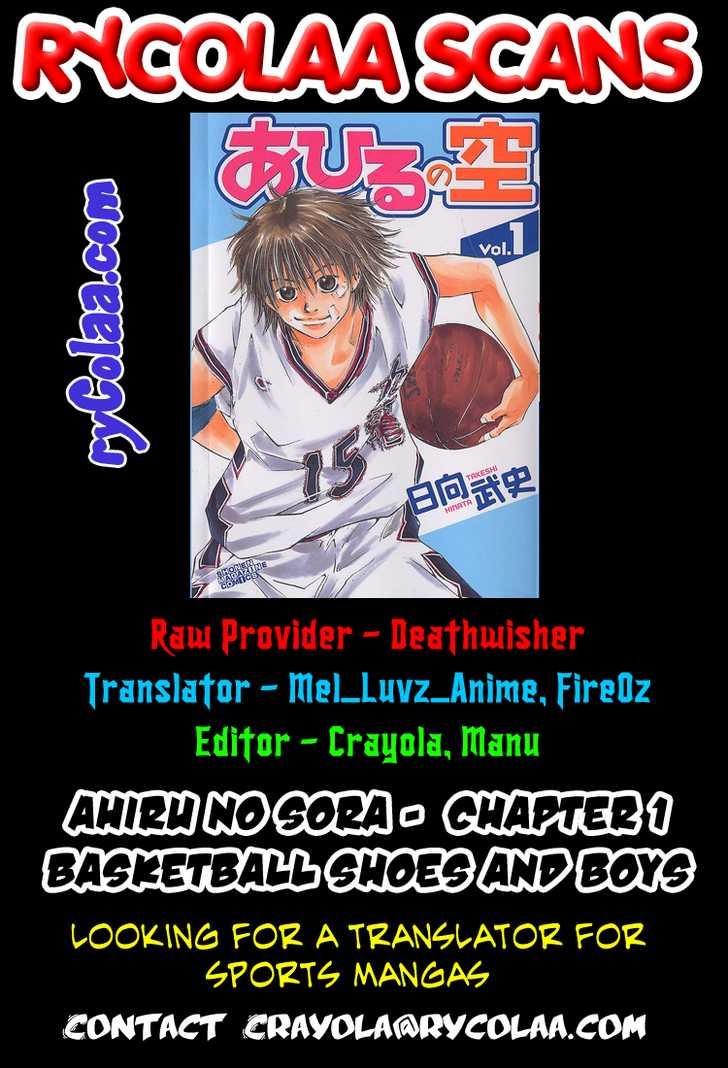Ahiru no Sora 1 Page 1