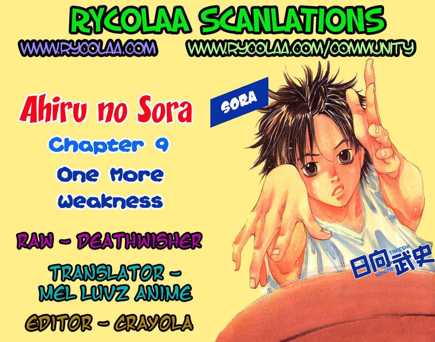 Ahiru no Sora 9 Page 1