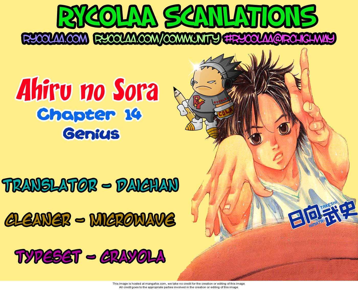 Ahiru no Sora 14 Page 1