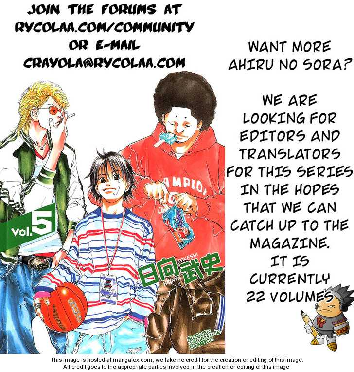 Ahiru no Sora 21 Page 2